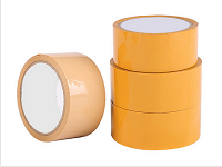Packing Tape Wholesale In China